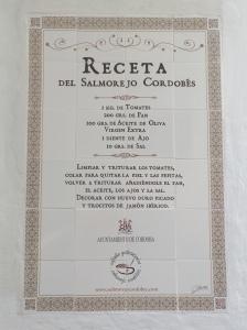 Recipe for Salmorejo- photo taken in an alley in the old town of Cordoba